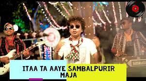 Itaa Ta Aaye Sambalpurir Maja Lyrics | Mantu Chhuria Hits