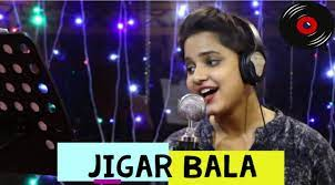 Jigar Bala Lyrics Sambalpuri Song | Mantu Chhuria & Aseema Panda