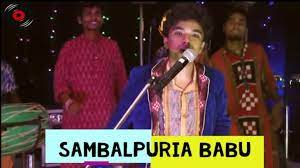 Sambalpuria Babu Lyrics Song | Mantu Chhuria 2020
