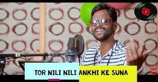 Tor Nili Nili Ankhi Ke Suna Lyrics|Umakant barik