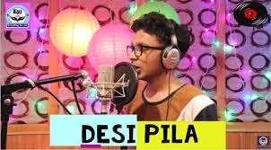Desi Pila Lyrics Sambalpuri song|Mantu Churia