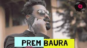 Prem Baura Sambalpuri Lyrics Song|Nil Sagar