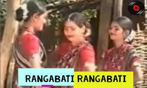Rangabati Rangabati Old Sambalpuri Song Lyrics| Jitendriya Haripal