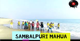 Sambalpuri Mahua Sambalpuri Song Lyrics | Mantu Churia
