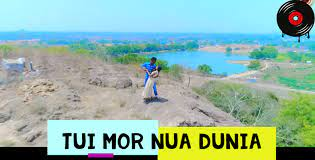 Tui Mor Nua Dunia Lyrics Song|Kunda Ku Chhura