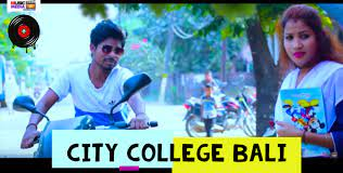 City College Bali Sambalpuri  Lyrics Song | suresh suna city college bali