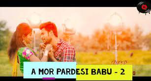 A Mor Pardesi Babu 2 Lyrics Song|Santanu Sahu & Sanjukta Nag Tandi