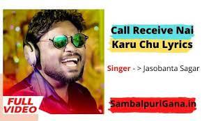 Call Receive Nai Karu Chu Lyrics | Best Sambalpuri Song| Jasobanta Sagar