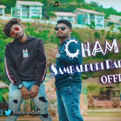 Cham Cham Sambalpuri Song Lyrics | New Sambalpuri Rap song lyrics