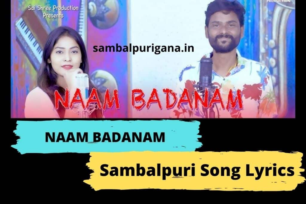 NAAM BADANAM Sambalpuri Song Lyrics