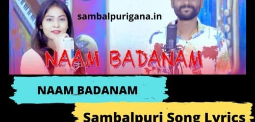 NAAM BADANAM Sambalpuri Song Lyrics | Best Umakanta Barik and Rojalin Sahu song