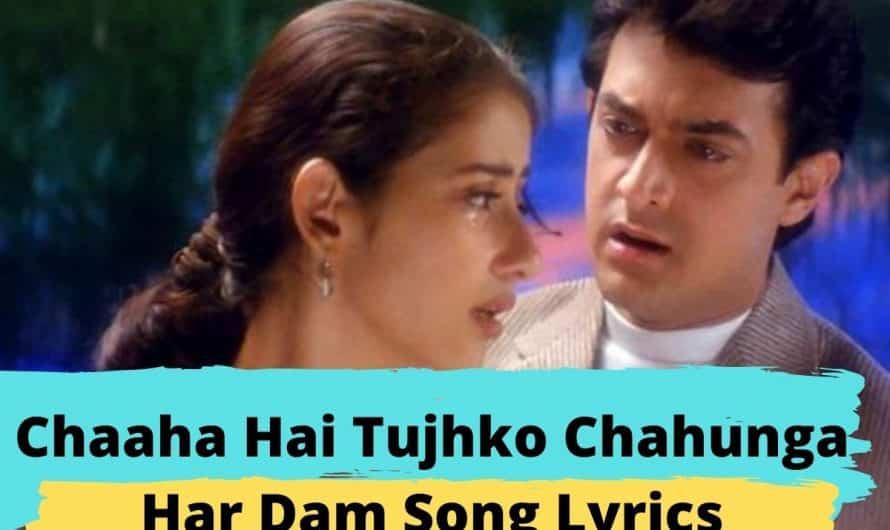 Chaaha Hai Tujhko Chahunga Har Dam Song Lyrics | Bollywood Evergreen Song Lyrics