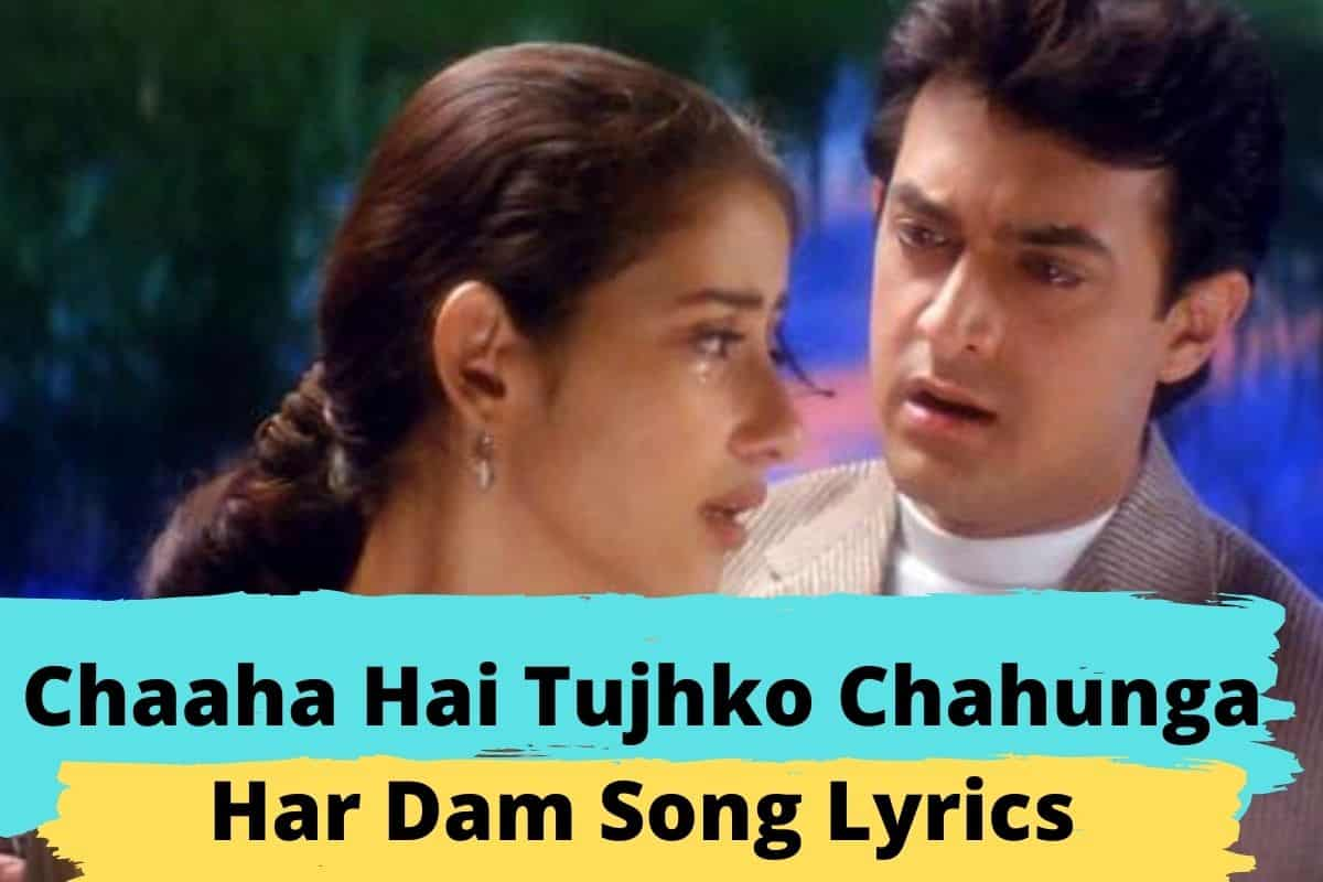 Chaaha Hai Tujhko Chahunga Har Dam Song Lyrics