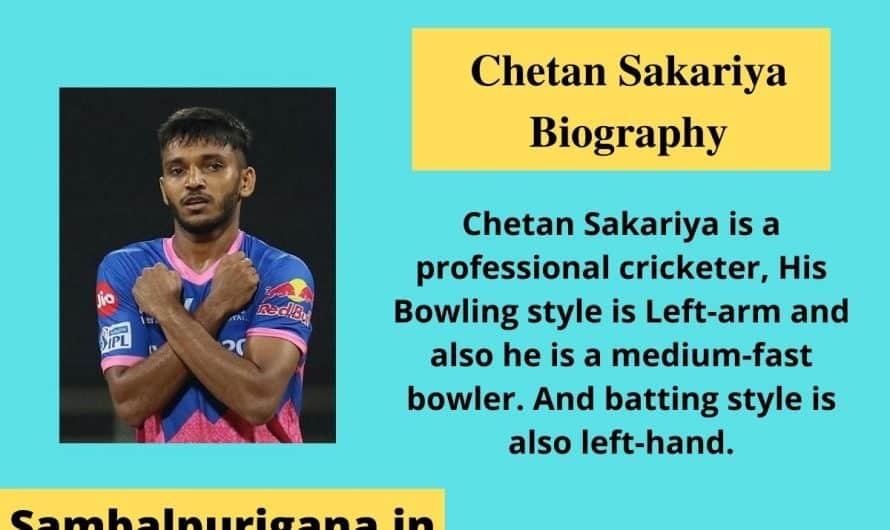 Chetan Sakariya Wiki, Bio, Biography, Height, Weight , Age, Girl Friend Name, Net Worth, Bio & More